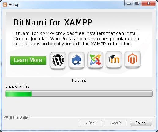 XAMPPキャプチャ7
